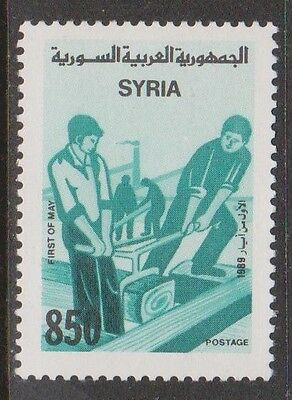 SYRIA 1989 Labour Day - Workers nhm