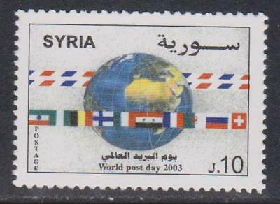 SYRIA 2003 World Post Day/Flags nhm