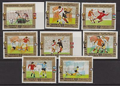 YEMEN 1980 World Cup Football (1st issue) set - a mixture of perf & imp nhm