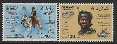 OMAN 1979 Armed Forces Day set nhm