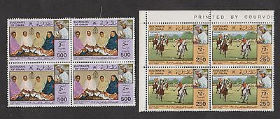 OMAN 1980 National Day 250b & 500b blocks of four nhm