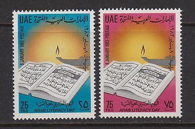 UAE 1983 Literacy Day, the two withdrawn values nhm