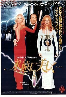 MCH28177 Death Becomes Her 1992 Japan Chirashi Mini Movie Poster Flyer