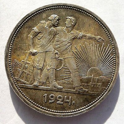 Russia Rouble 1924 Y#90.1 Genuine Coin from Old Collection
