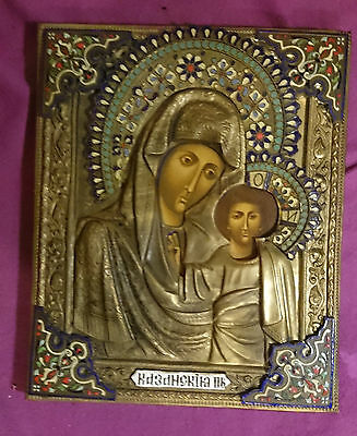 Antike russische Ikone - Russland - Russian Icon - Icons - Icône Икона