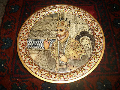 SUPERB ! Hand Decorated Raised Gold Gilt Turkish Persian Muslim Ceramic Plate 8""