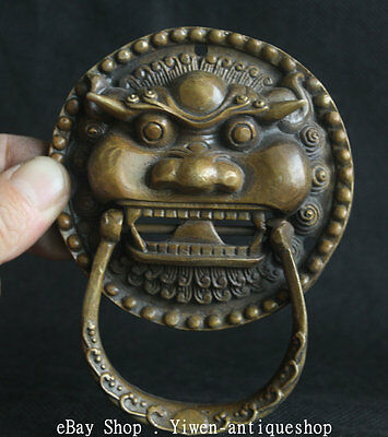 "5"" Chinese Folk Copper Fengshui Foo Fu Dog Guardion Lion Mask Door Knocker"