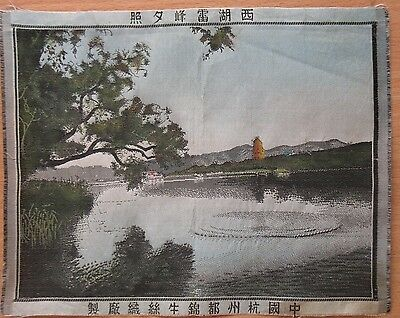 Vintage Chinese China Factory Silk Screen Tapestry Embroidery Lake Landscape Par