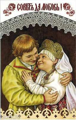 Large size Russian folding card WEDDING GREETINGS Couple in ethnic costumes
