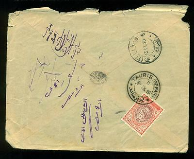 PERSIA: Old QAJAR Cover with lion & Sun stamp 1910
