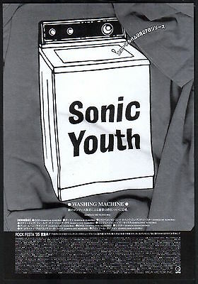 1995 Sonic Youth Washing Machine JAPAN album promo / mini poster ad s10r