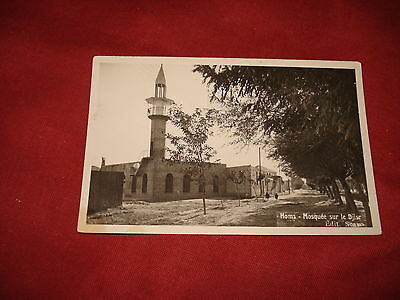 VINTAGE MIDDLE EAST: SYRIA HOMS Mosque Djisr RP b&w Scavo