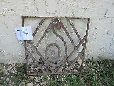Antique Victorian Iron Gate Window Garden Fence Architectural Salvage #776