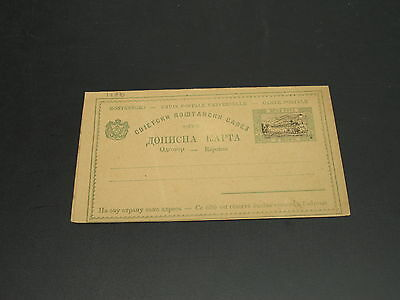 Montenegro old mint double postal card *13810