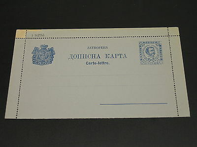 Montenegro old mint letter card faults *13802-1