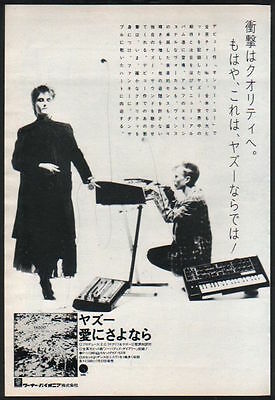 1983 Yazoo You And Me Both JAPAN warner album promo ad / mini poster advert y8m
