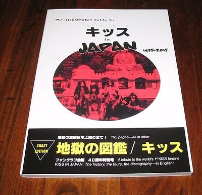 KISS In JAPAN Book 1975-2015 NEW!