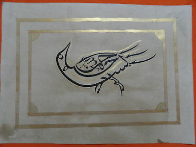 Islamic Arabic Kalma Calligraphy Figure Art Painting Golden Work Rare Im159