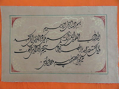 Islamic Hadia Kalma Work On Paper Calligraphy Hand Written Golden Work Im199