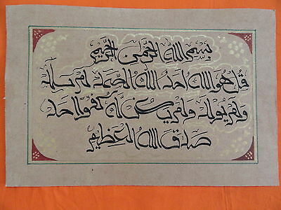 Islamic Hadia Kalma Work On Paper Calligraphy Hand Written Golden Work Im197