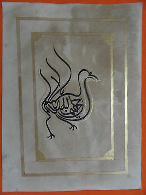 Islamic Arabic Kalma Calligraphy Figure Art Painting Golden Work Rare Im160