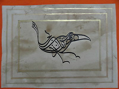 Islamic Arabic Kalma Calligraphy Figure Art Painting Golden Work Rare Im165