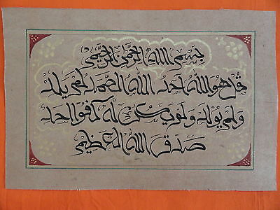 Islamic Hadia Kalma Work On Paper Calligraphy Hand Written Golden Work Im201
