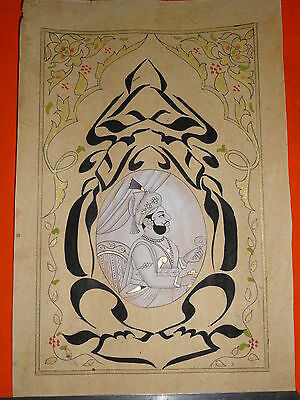Islamic Calligraphy Document Indian Maharaja Painting Golden Hand Work Im307