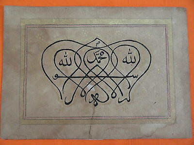 Islamic Hadia Kalma Work On Paper Calligraphy Hand Written Golden Work Im183