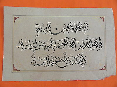 Islamic Hadia Kalma Work On Paper Calligraphy Hand Written Golden Work Im172