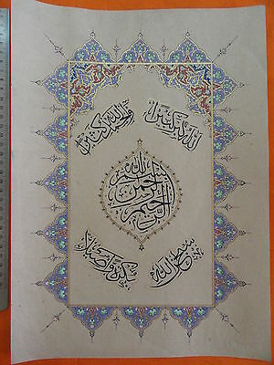 Islamic Hadia Kalma Work Hand Written Golden Colour Work Rare Collectible Im378