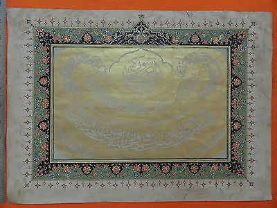 Islamic Hadia Kalma Work Hand Written Golden Colour Work Rare Collectible Im368