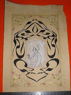 Islamic Calligraphy Document Indian Maharaja Painting Golden Hand Work Im306