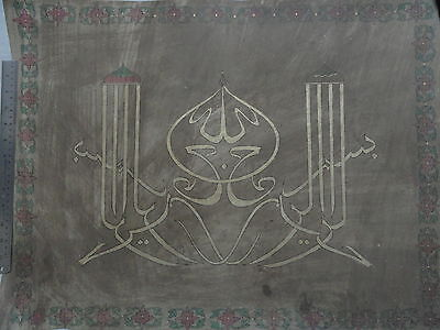 Islamic Hadia Kalma Work On Paper Calligraphy Hand Work Golden Work Rare Im122