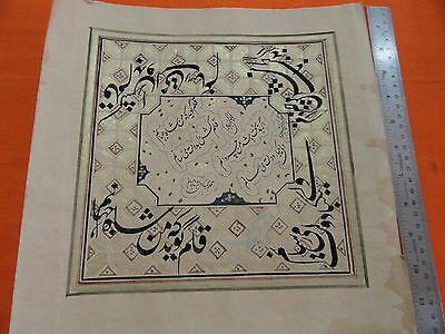 Islamic Persion Calligraphy Kalma Hand Written Golden Colour Work Rare Im425