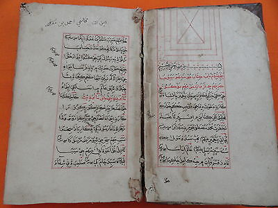 Islamic Antique Manuscript Hand Written Rare Collectible Im396