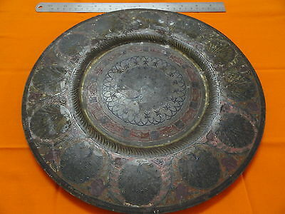 Antique Metal Plate Blue Red Meena Work On Peacock & Flower Figures Vintage Me32