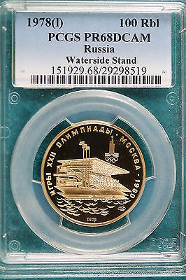 1978(l) PCGS PR68DCAM RUSSIA WATERSIDE STAND 100 RUBLE GOLD COIN!!!! #A2834
