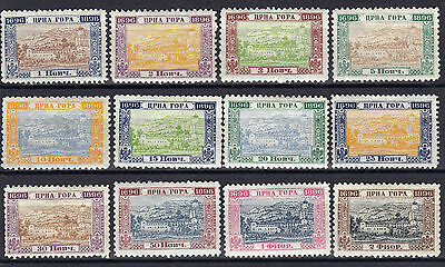 Early Montenegro  Scott Sc 45-56 - Mint Never Hinged - Complete Set - Look!