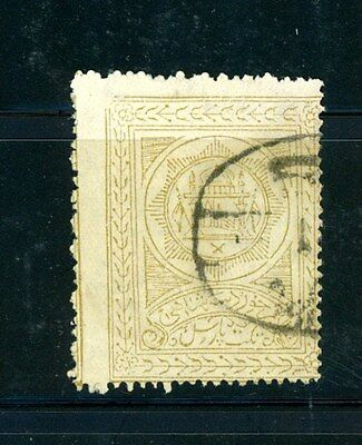 Afghanistan Scott # Q1 used -- Awesome Stamp - Great Value