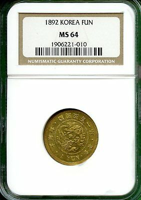 Korea   1 Fun 1892 Ngc Ms 64 개국501 한푼
