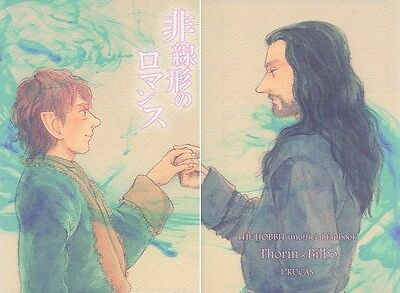 The Hobbit doujinshi Thorin x Bilbo fan book comic URUCAS