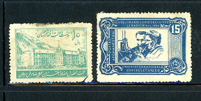 Afghanistan Scott # RA1, RA2 used  -- Awesome Stamps - Great Value