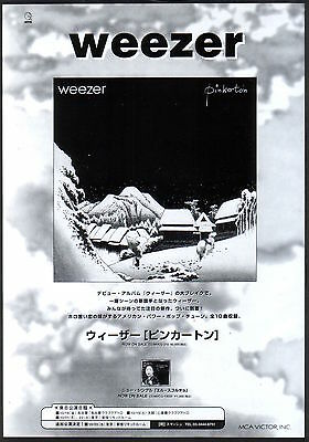 1996 Weezer Pinkerton full page JAPAN album promo ad / mini poster advert / w11r