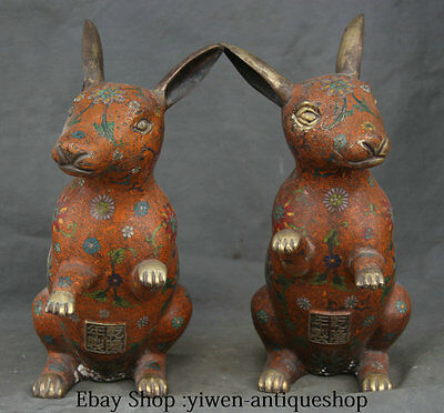 """15.5"""" Antique Chinese Qianlong Marked Cloisonne Flower lovely Rabbit Statue Pair"""