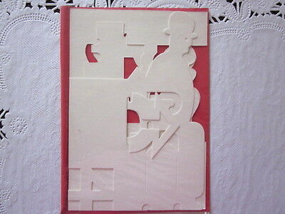 """Ted Naos """"Artist and Model"""" Greeting Card New Sealed 1984 3D Die Cut"""