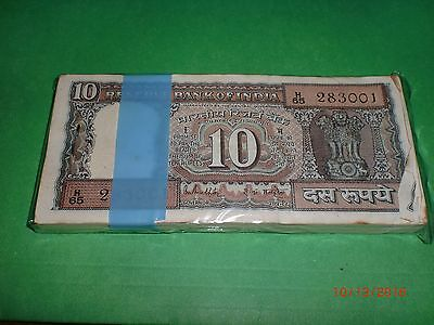 India Paper Money - Full Pack- Rs. 10/- Old Notes-Brown-R.n.malhotra - D-27
