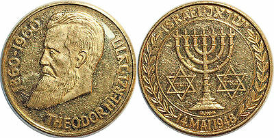 Medaille Or Theodore Herzl 1860/1960 Israel Gold 22K