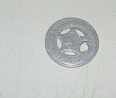 Vintage Aluminum Star Coin/Token Teletag Natural History Museum 1964 Chicago