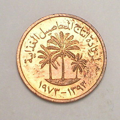 1973 United Arab Emirates Small One 1 Fils Palm Tree Coin VF+